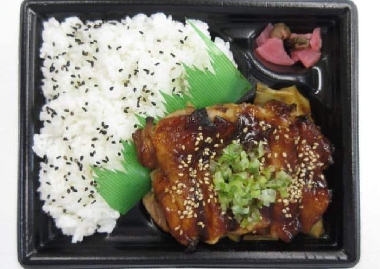 ミニストップ「チキンステーキ弁当(滋賀とんちゃん風味)」
