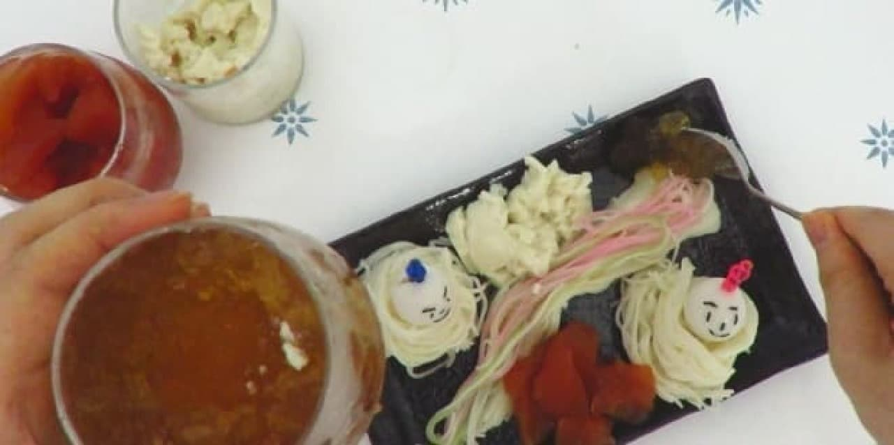 【日曜日の実験室】3種のジュレで食べる「七夕そうめん」
