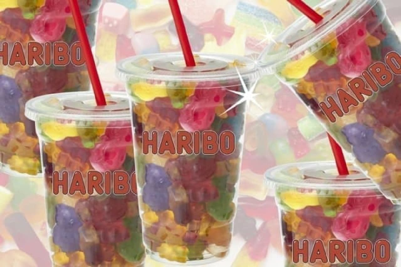 「集まれ!HARIBO MANIA(ハリボー マニア)」プラザの10店舗で開催