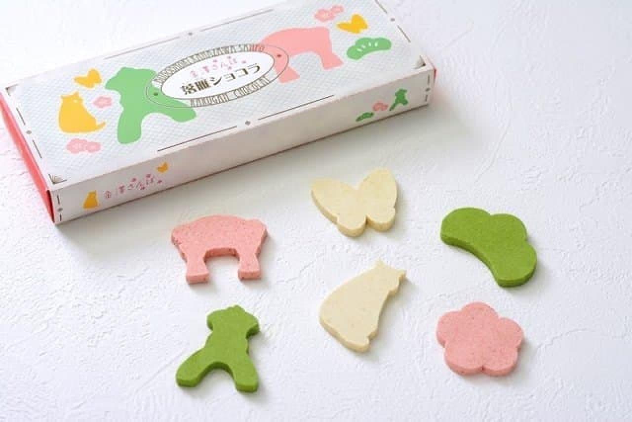 洋菓子工房ぶどうの木「落雁ショコラ 金澤さんぽ」