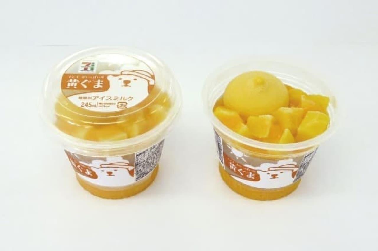 セブン-イレブン「マンゴーがいっぱいの黄ぐま」