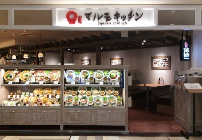 ルミネ横浜 マルモキッチン 店舗外観