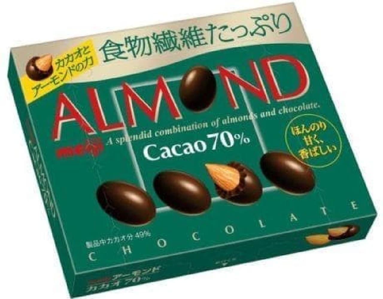 明治「アーモンドチョコレートカカオ70%」