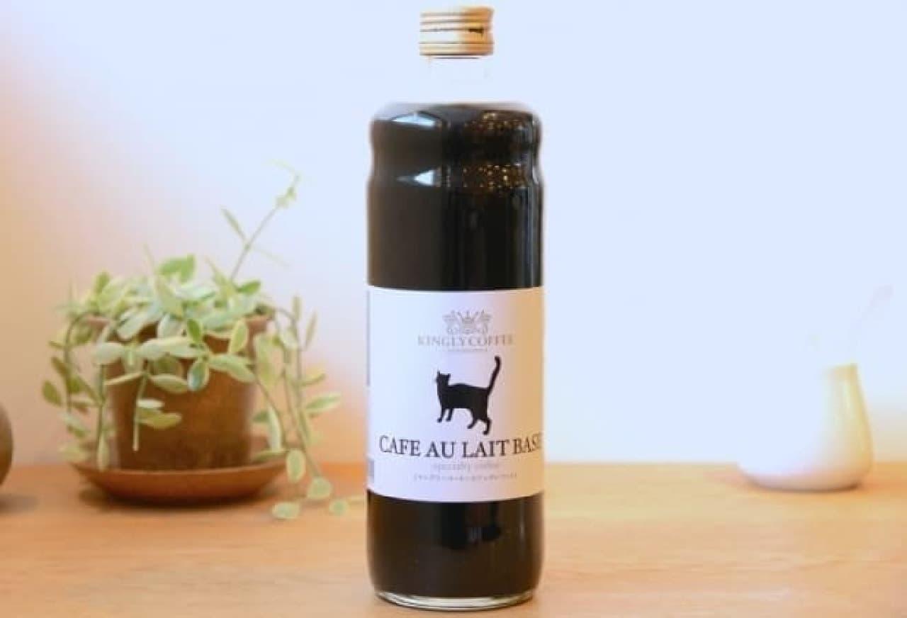 KINGLY COFFEEの「ネコ印カフェオレベース(加糖)」