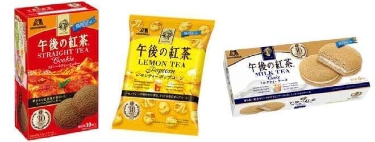 森永製菓「午後の紅茶」コラボ商品