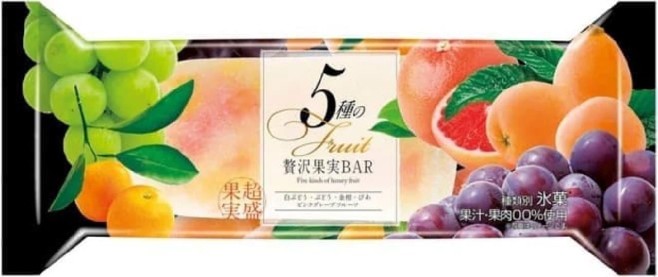 ローソン「5種の贅沢果実BAR」