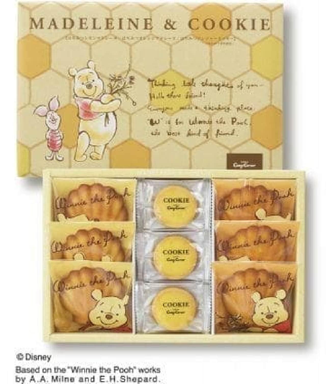 銀座コージーコーナー「はちみつDAYSマドレーヌ&クッキー」