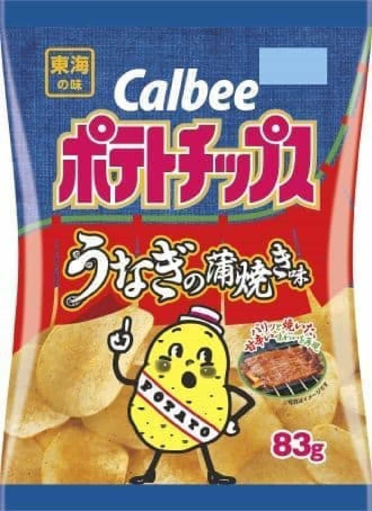 カルビー「ポテトチップス うなぎの蒲焼き味」