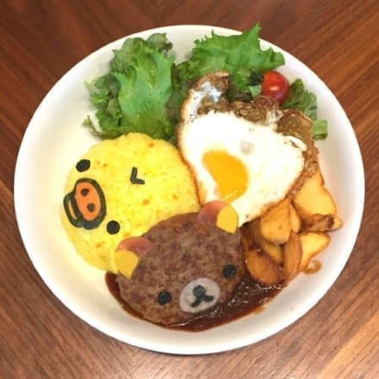 RILAKKUMA×TOWER RECORDS CAFE「キイロイトリとリラックマののんびりロコモコ」「キイロイトリのカツ丼」