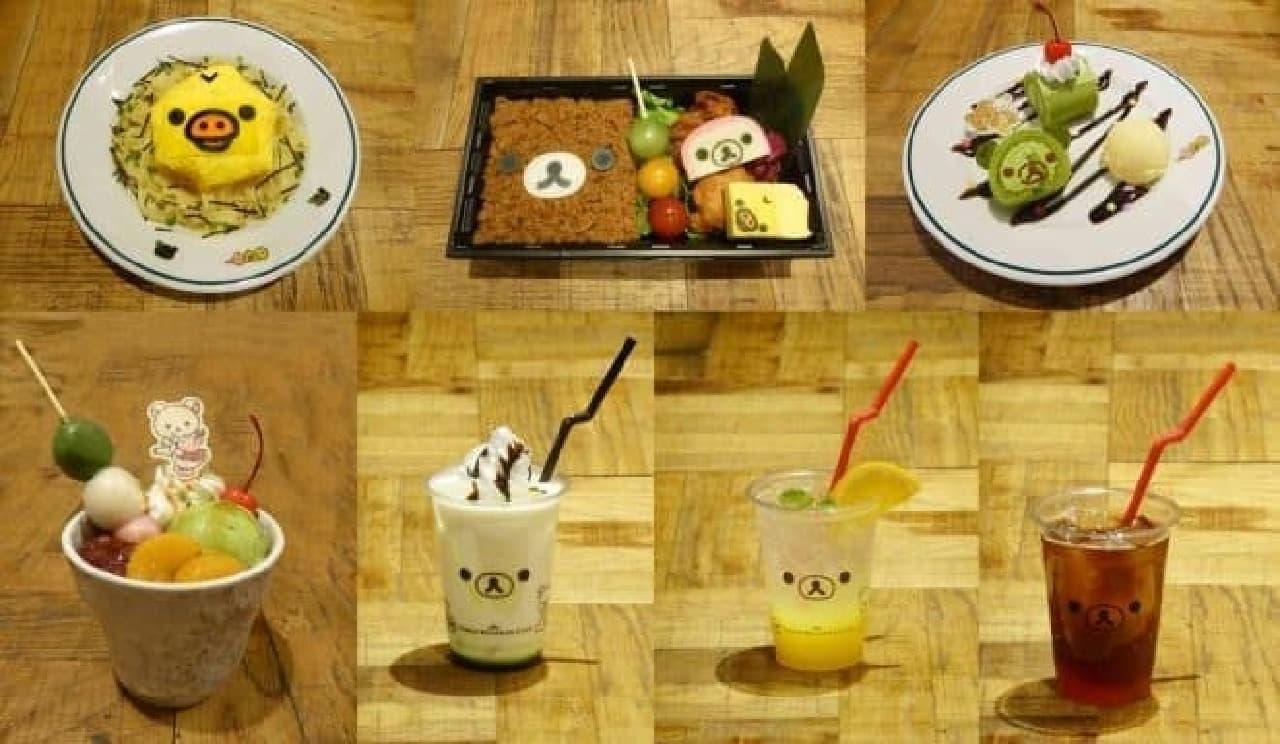 RILAKKUMA×TOWER RECORDS CAFE表参道店第2弾メニュー