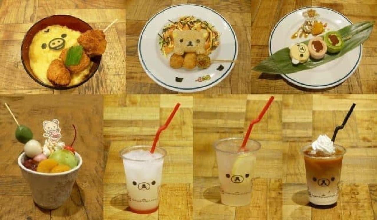 リラックマ×TOWER RECORDSキャンペーン2016、TOWER RECORDS CAFE梅田NU茶屋街店、メニュー集合