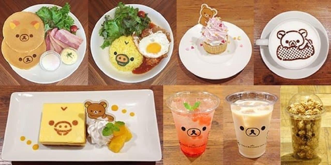 リラックマ×TOWER RECORDSキャンペーン2016、RILAKKUMA×TOWER RECORDS CAFEメニュー写真