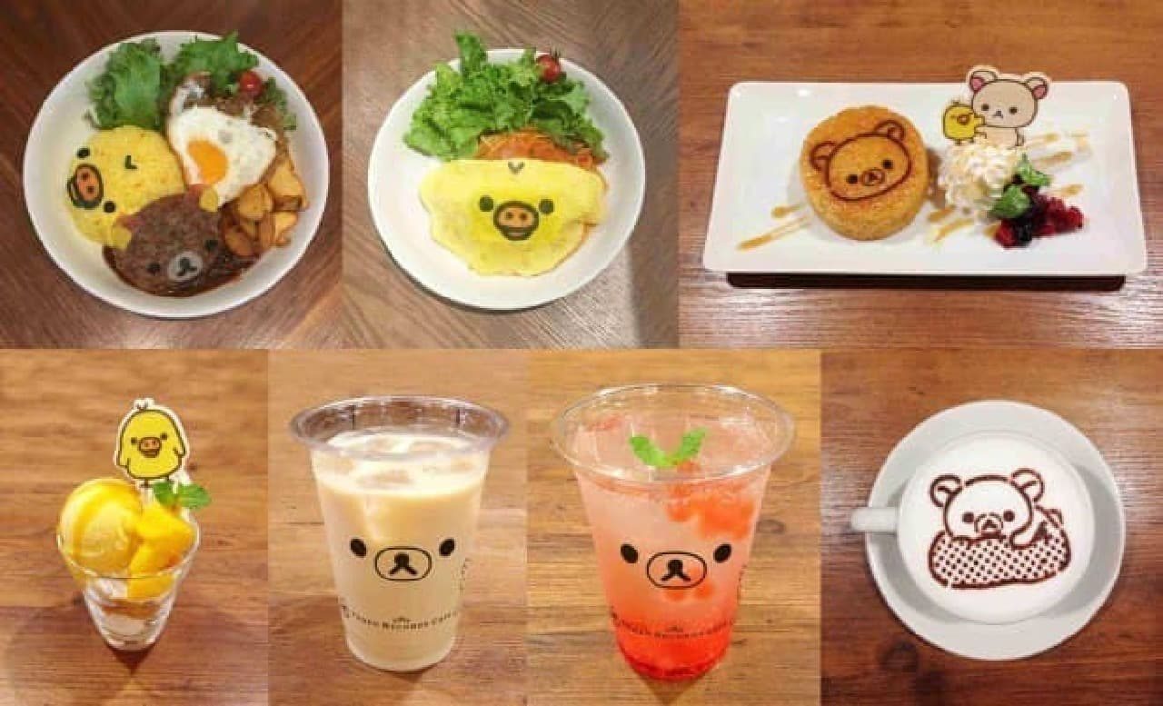 RILAKKUMA×TOWER RECORDS CAFE渋谷店第2弾メニュー
