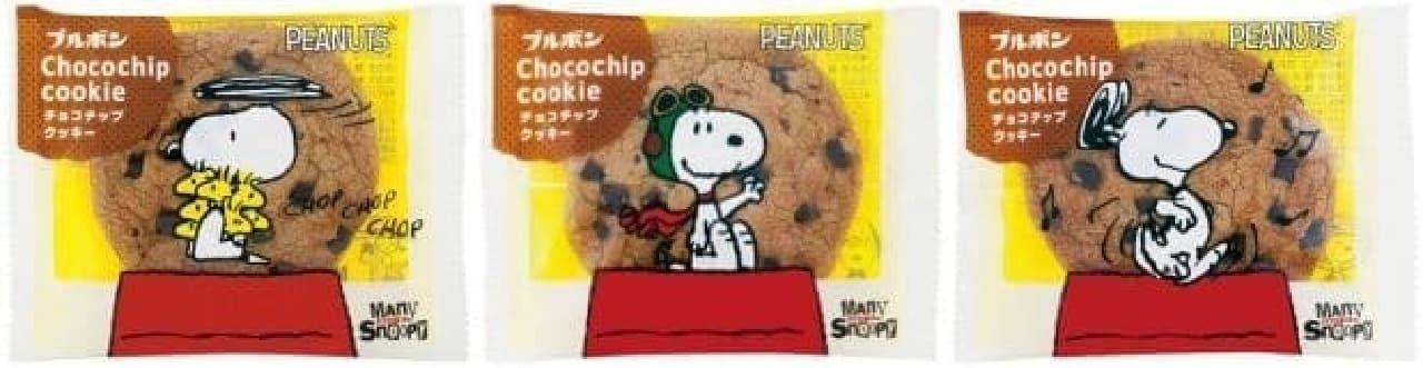 ブルボン「チョコチップクッキー(スヌーピー)」