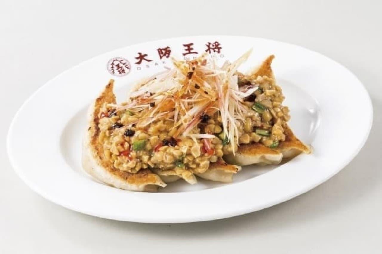 大阪王将 茨城県「ねば~る納豆焼餃子」