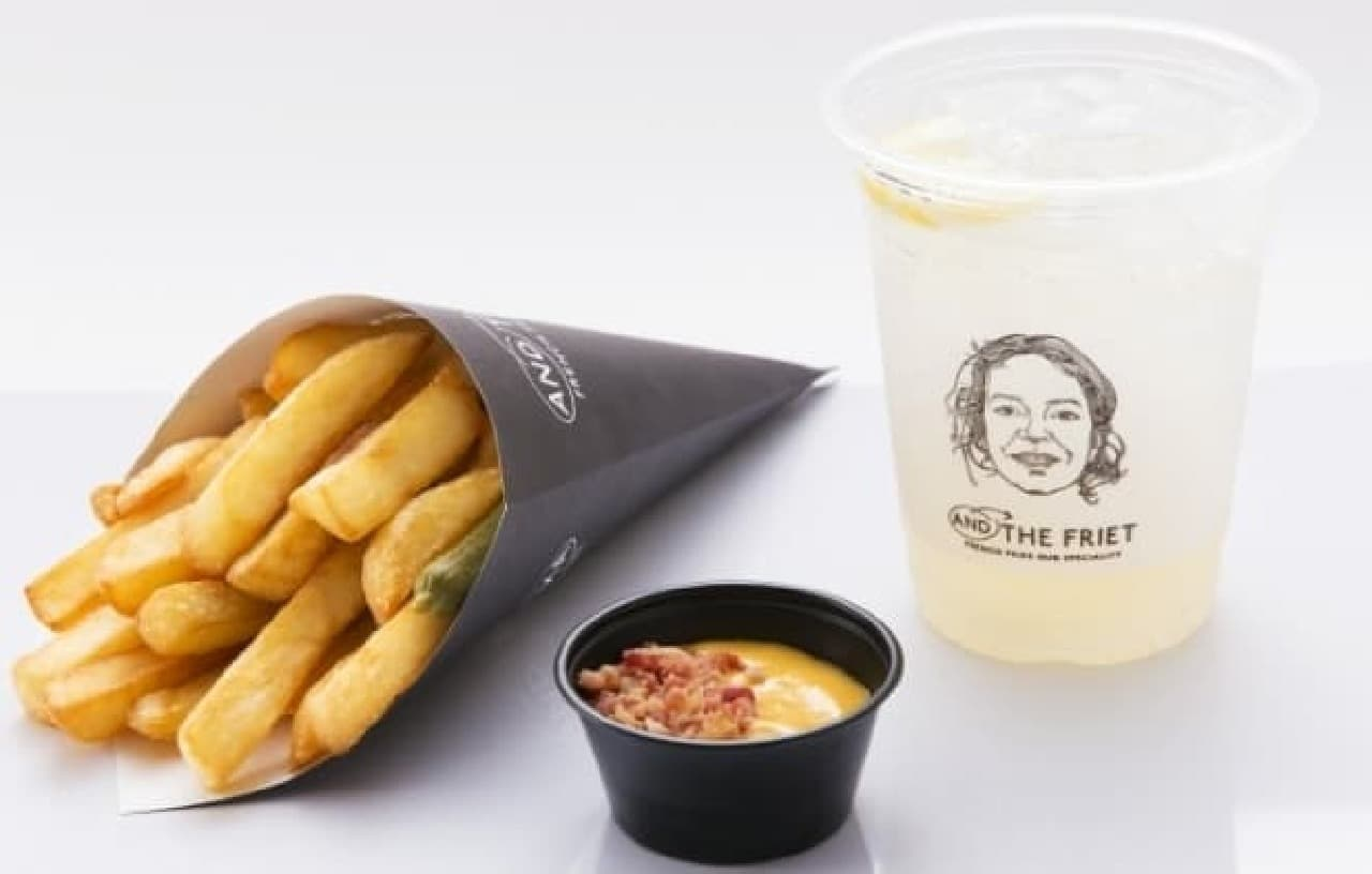 AND THE FRIET「ナオミスペシャル フリットセット」