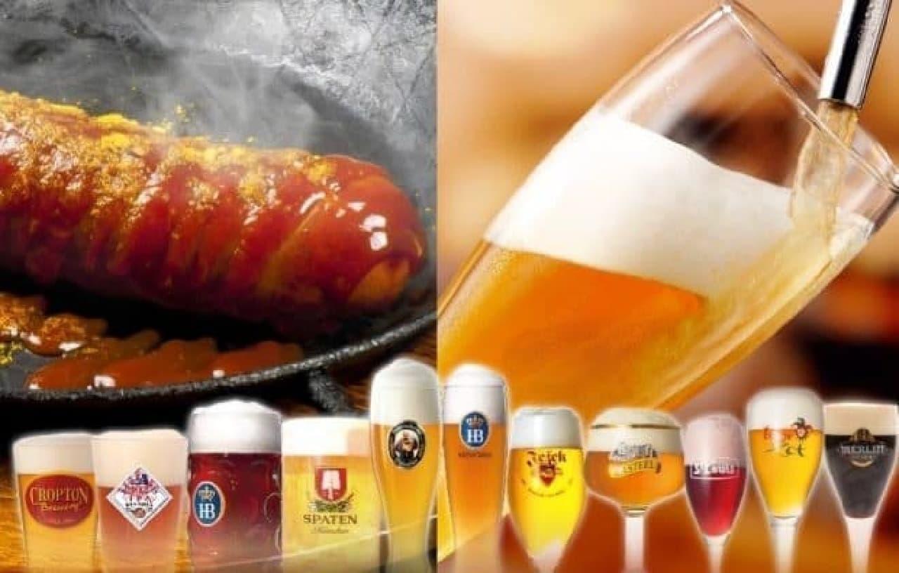 世界ビール・デー記念、「プレミアムビール85円祭!」