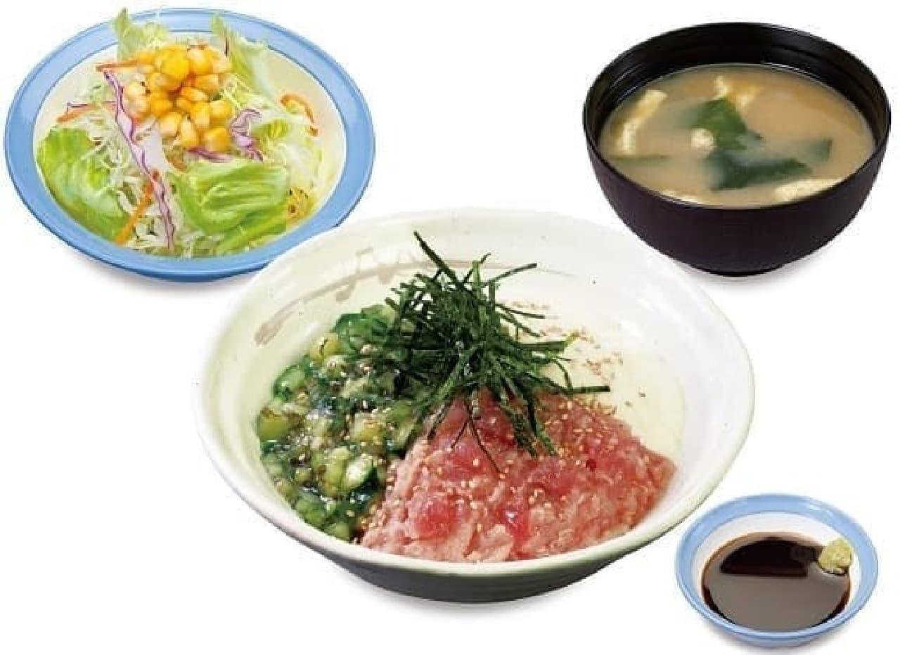 松屋「三色丼国産生野菜セット」