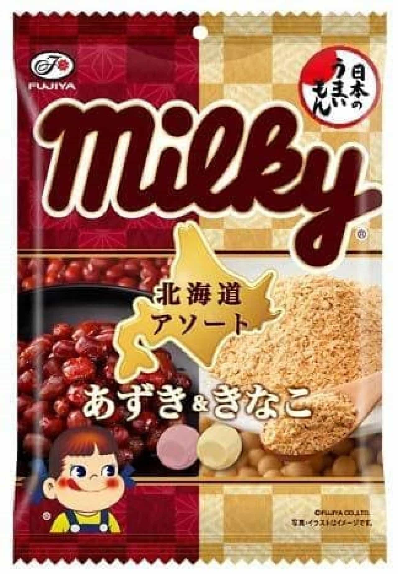 ミルキー北海道アソート(あずきときなこ)袋