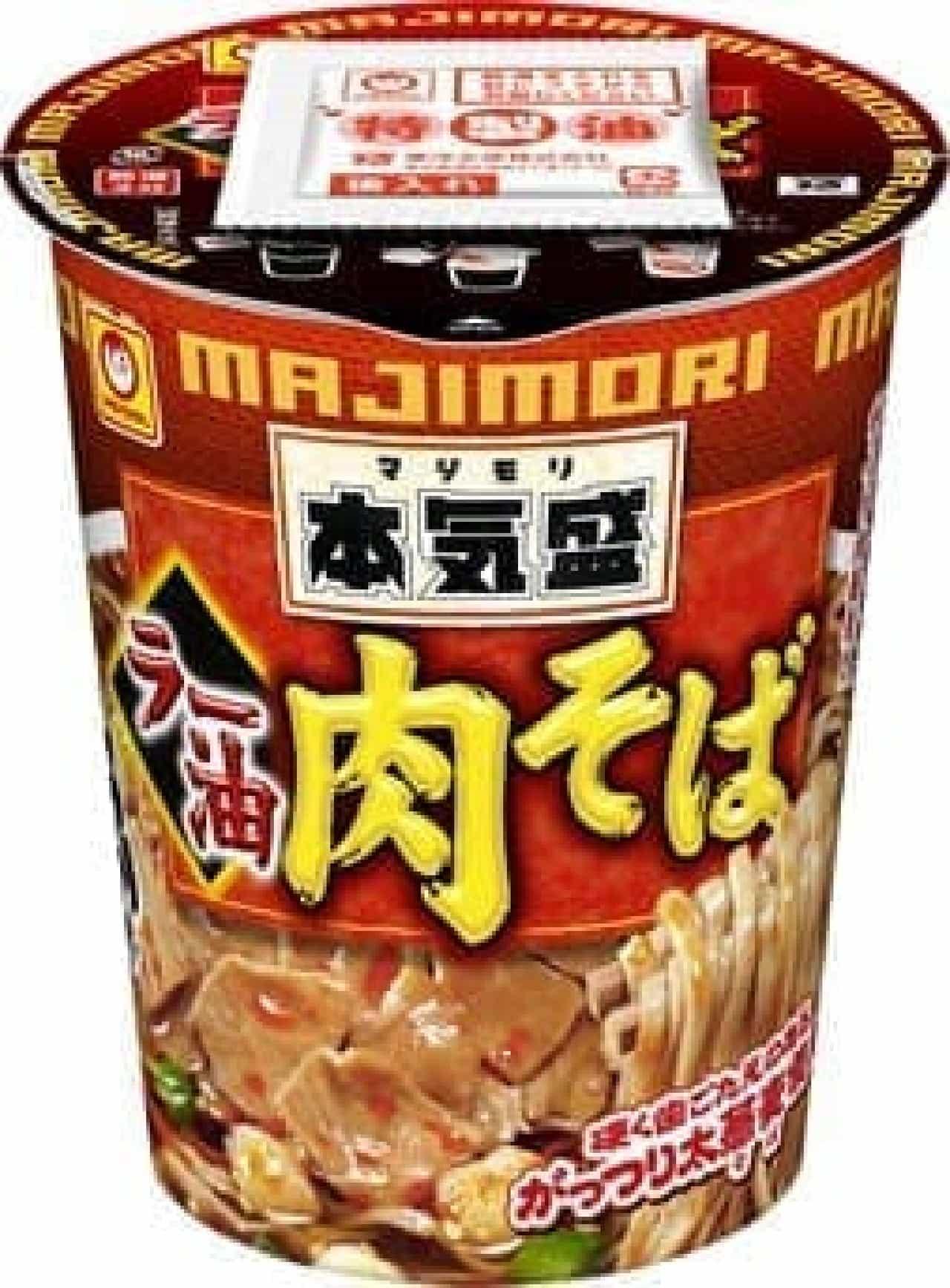 東洋水産「マルちゃん 本気盛 ラー油肉そば」