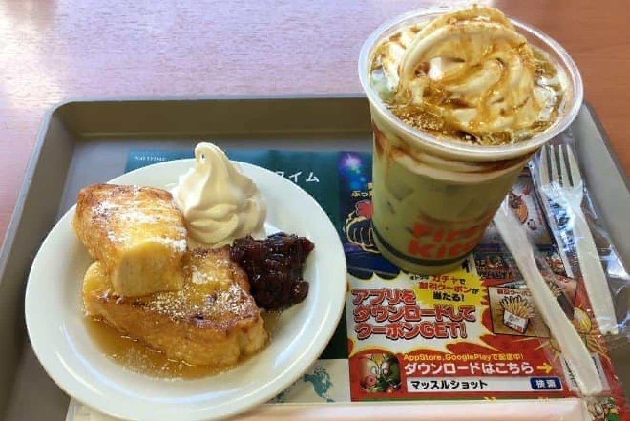 ファーストキッチン「黒みつきなこの抹茶ラテフロート」と「フレンチトースト(北海道あずき&ソフト)」