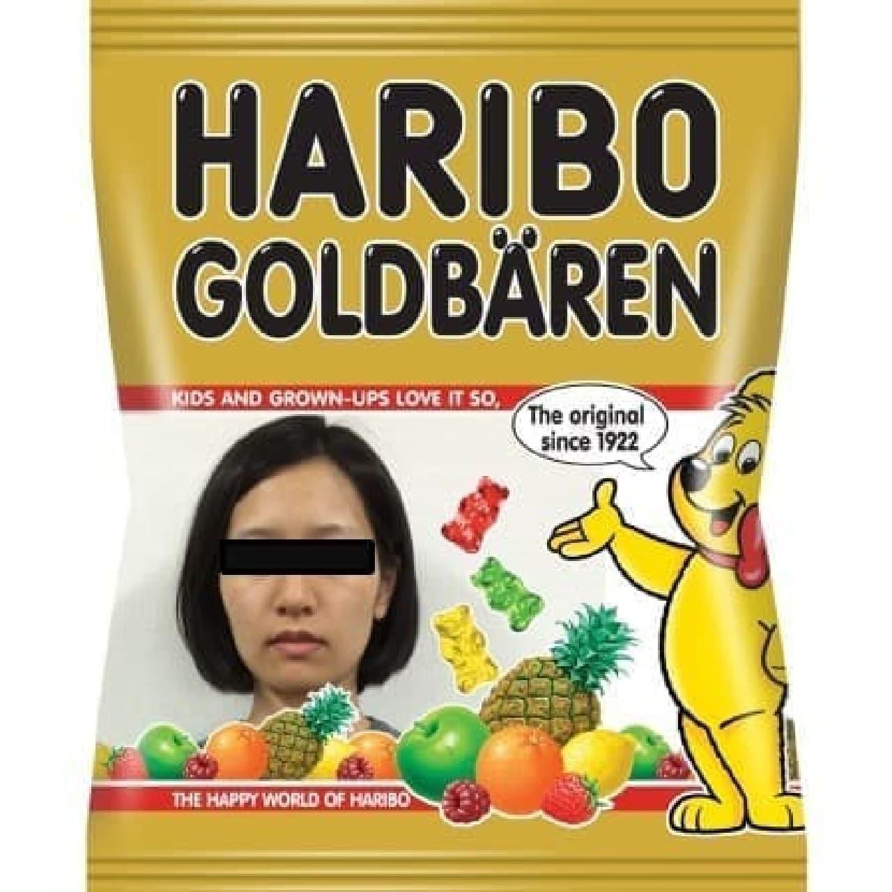 「HARIBO(ハリボー)」のフォトフレーム ゴールドベア