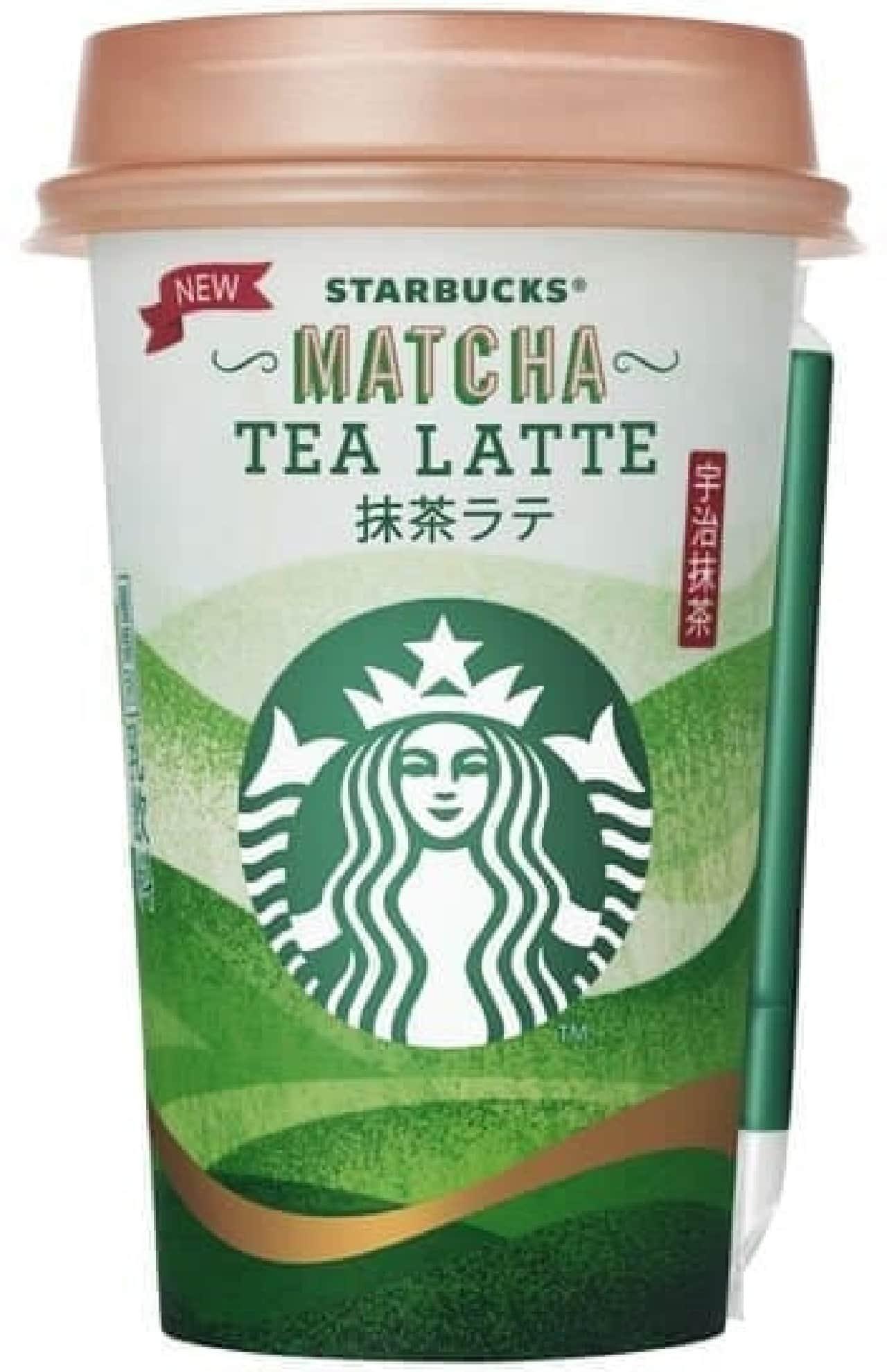 サントリー食品インターナショナル「スターバックス 抹茶ラテ」