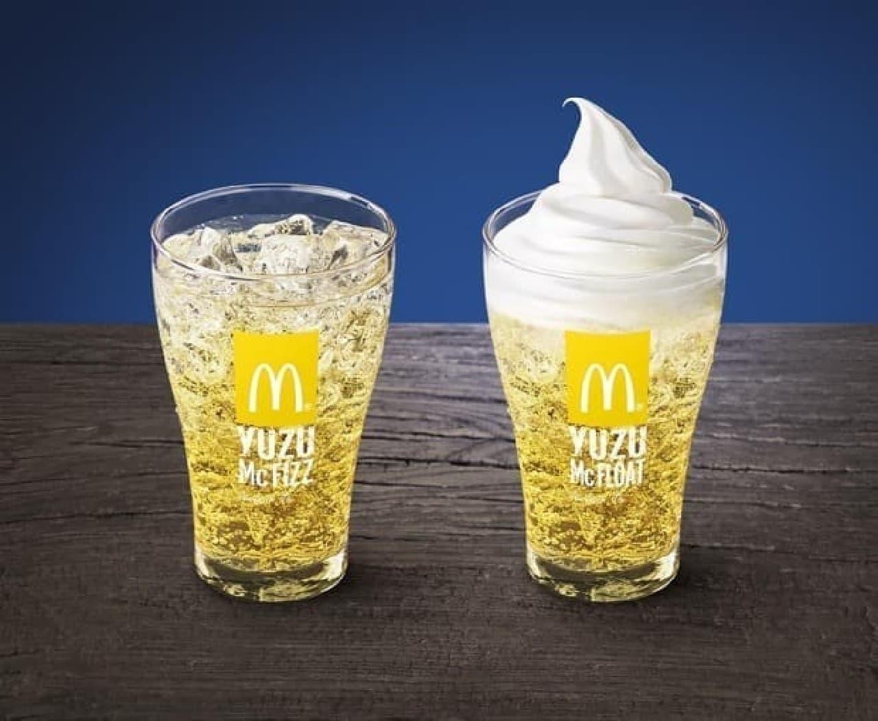 マクドナルド「マックフィズゆず」「マックフロートゆず」