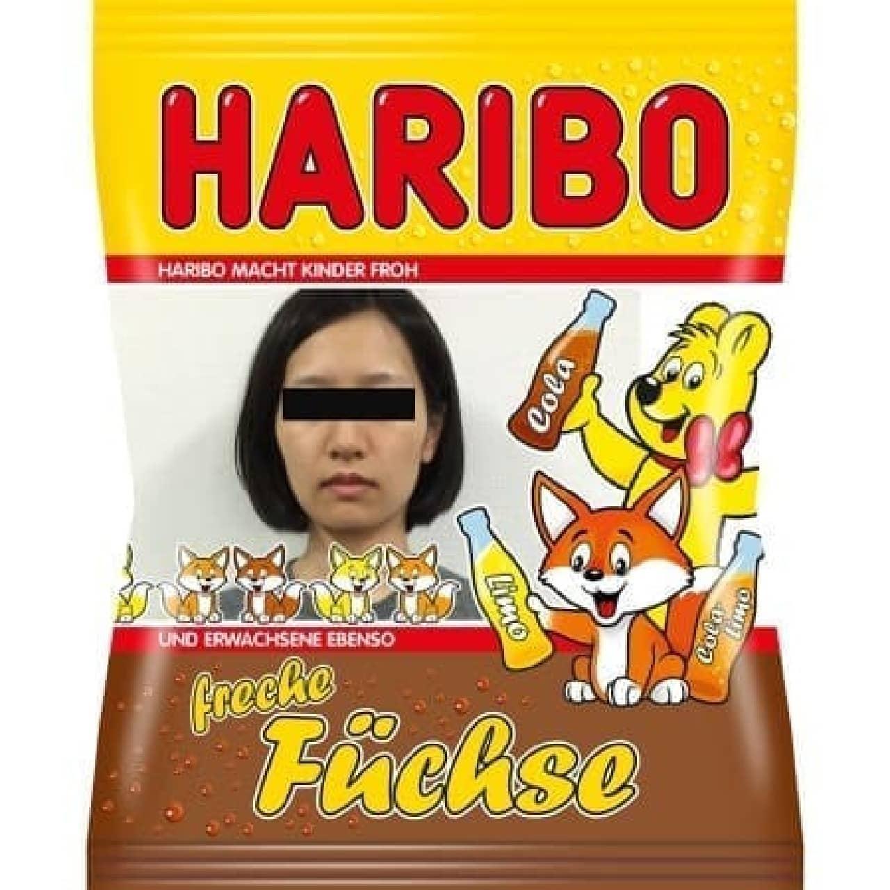 「HARIBO(ハリボー)」のフォトフレーム チーキーフォックス