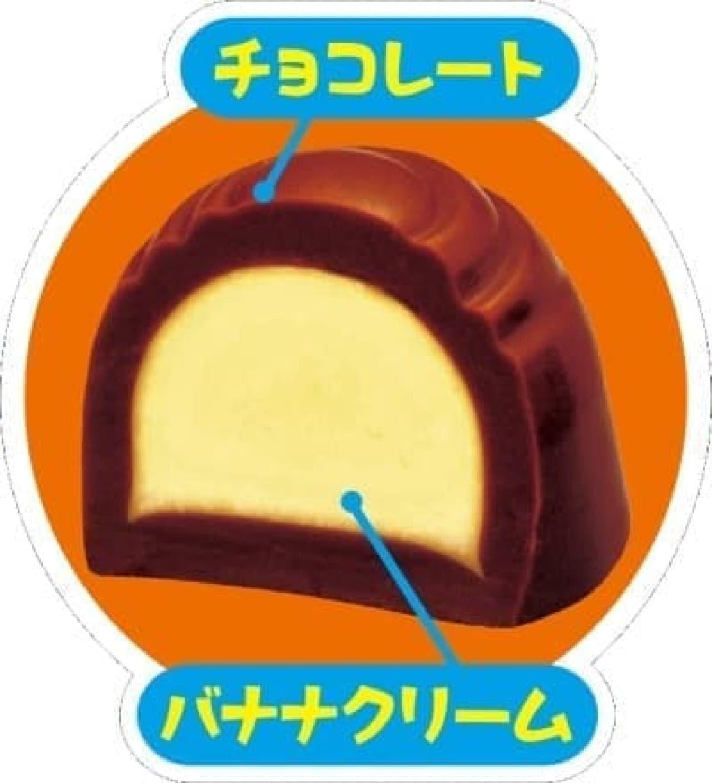 フルタ製菓「バナナチョコ(怪盗グルーシリーズ)」