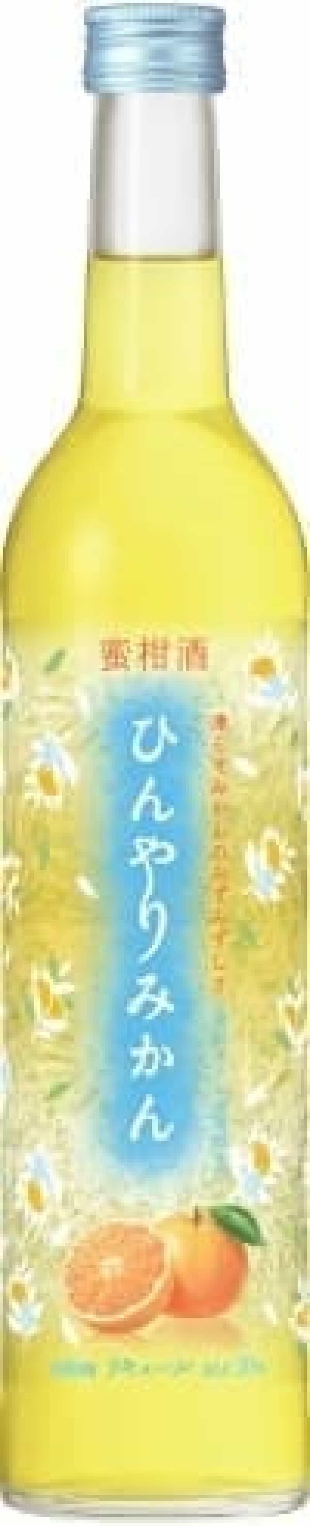 キリンビール「キリン 蜜柑酒 ひんやりみかん」