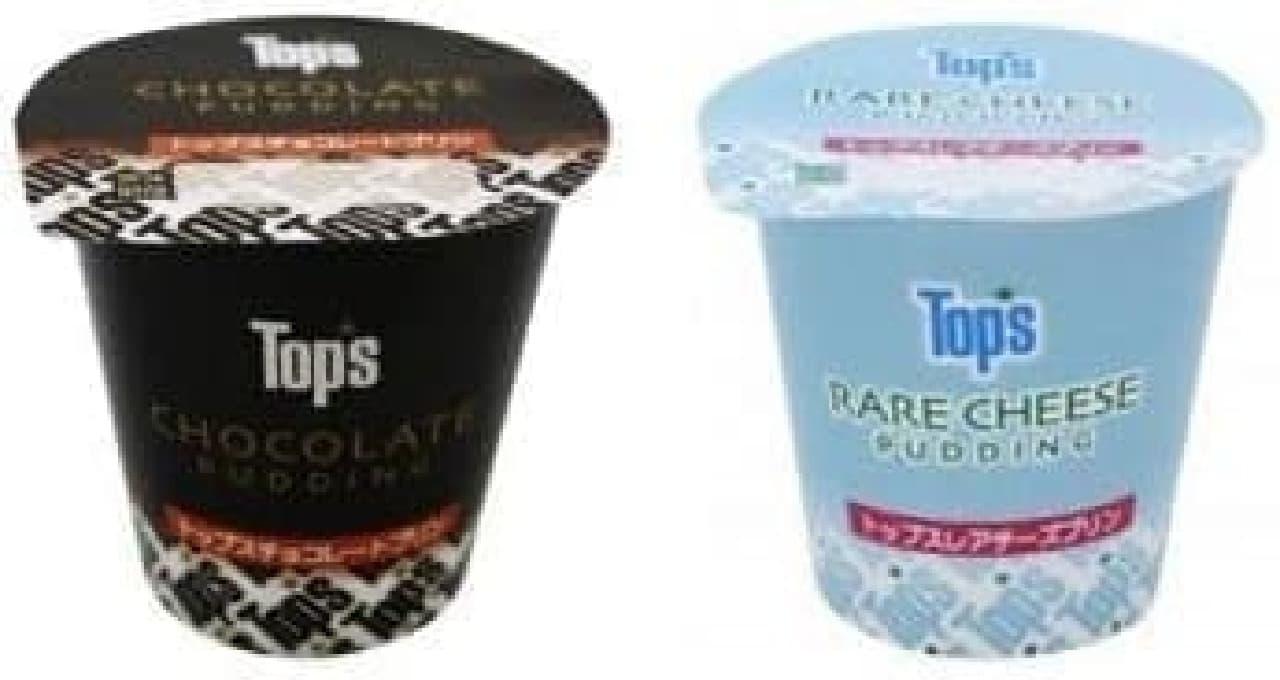 北海道乳業「トップス チョコレートプリン」「トップス レアチーズプリン」