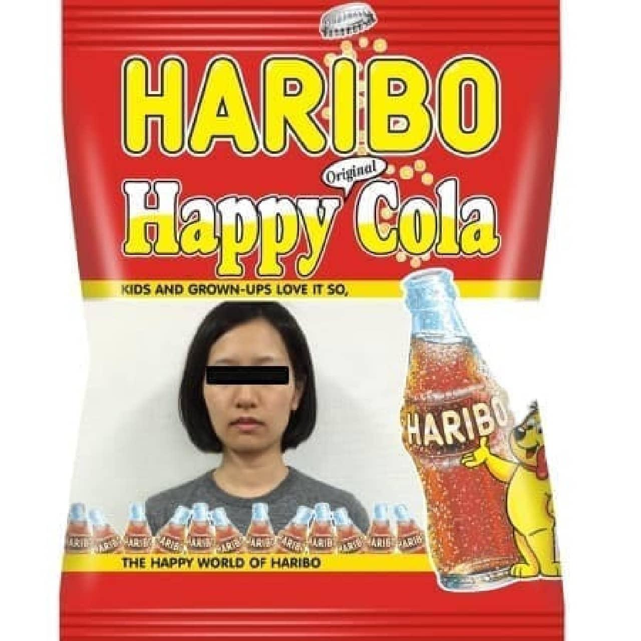「HARIBO(ハリボー)」のフォトフレーム ハッピーコーラ