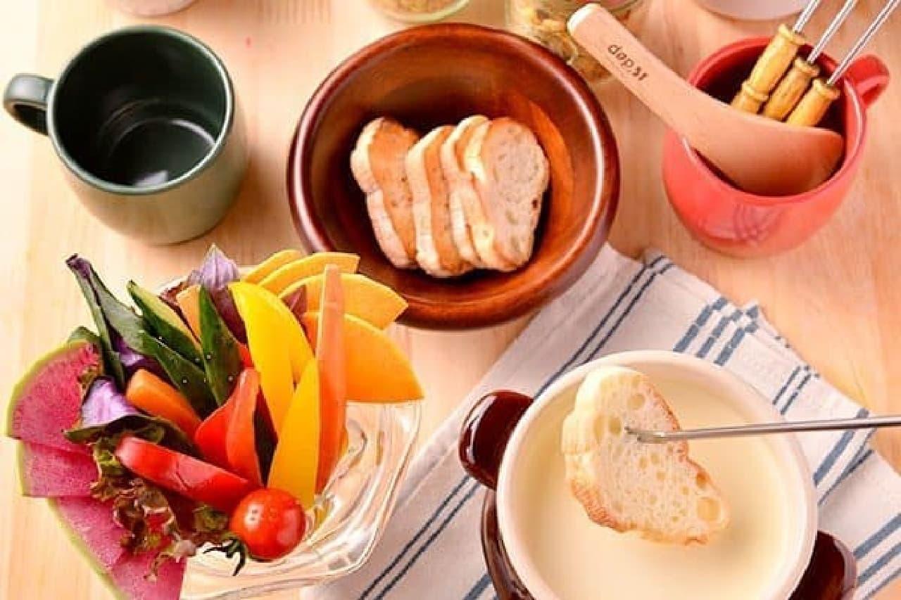 ガーデンファーム「チーズフォンデュ食べ放題プラン」