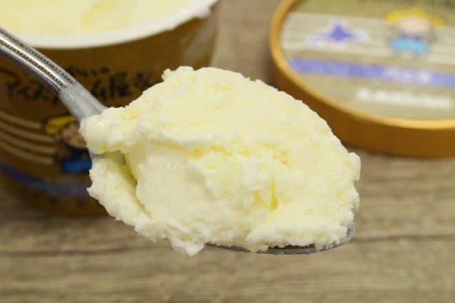 べつかいのアイスクリーム屋さん バニラ