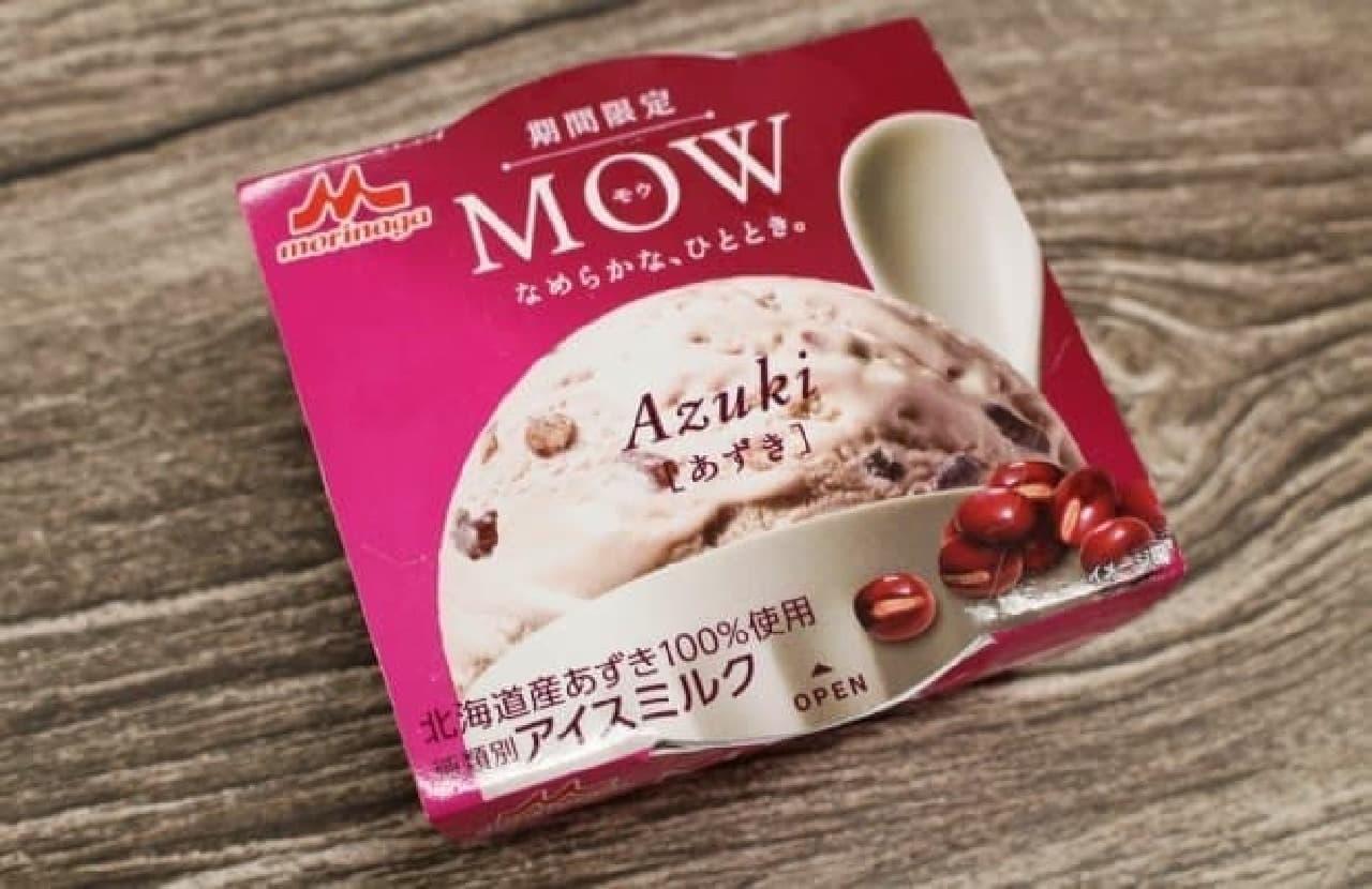 森永乳業「MOW(モウ)あずき」