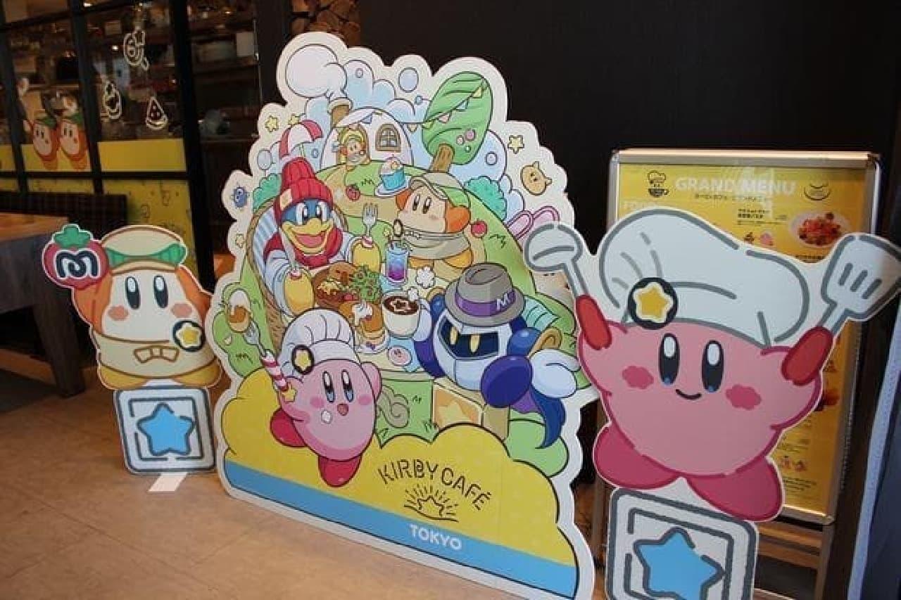 カービィカフェ東京 イラストボード