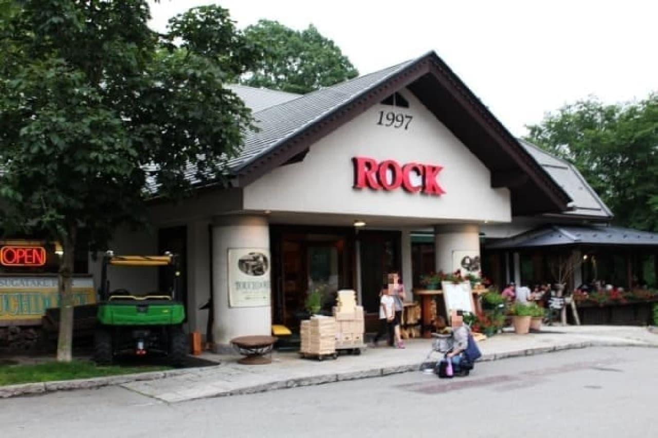 山梨県の清里にあるレストラン「ROCK(ロック)」