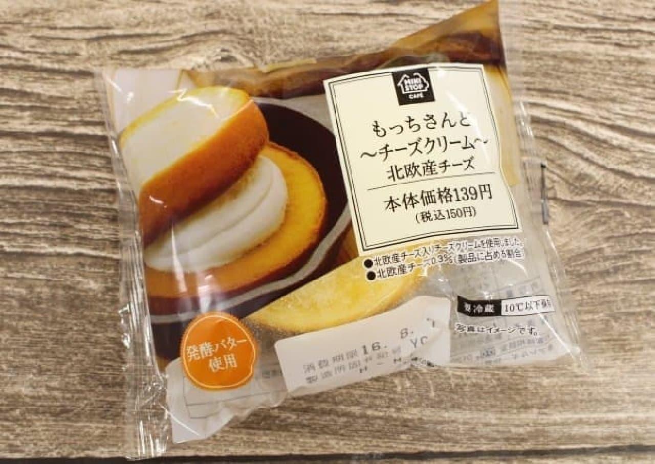 ミニストップ「もっちさんど~チーズクリーム~北欧産チーズ 発酵バター使用」