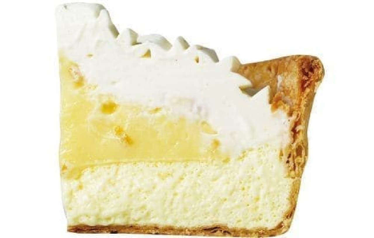 """パブロ「""""蒜山ジャージー乳""""使用バニラとレモンクリームのチーズタルト」"""