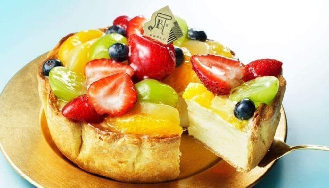 パブロ「PABLOの日スペシャル 山盛りフルーツの宝石箱チーズタルト」