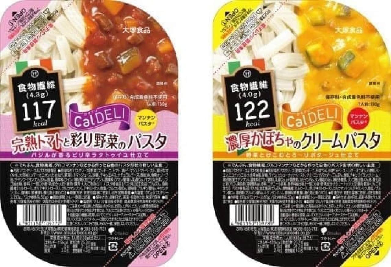 大塚食品 CalDELIマンナンパスタシリーズ