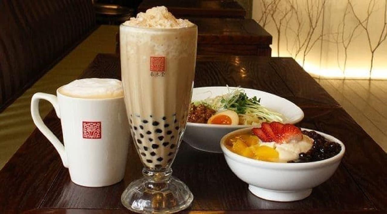 台湾カフェ「春水堂」