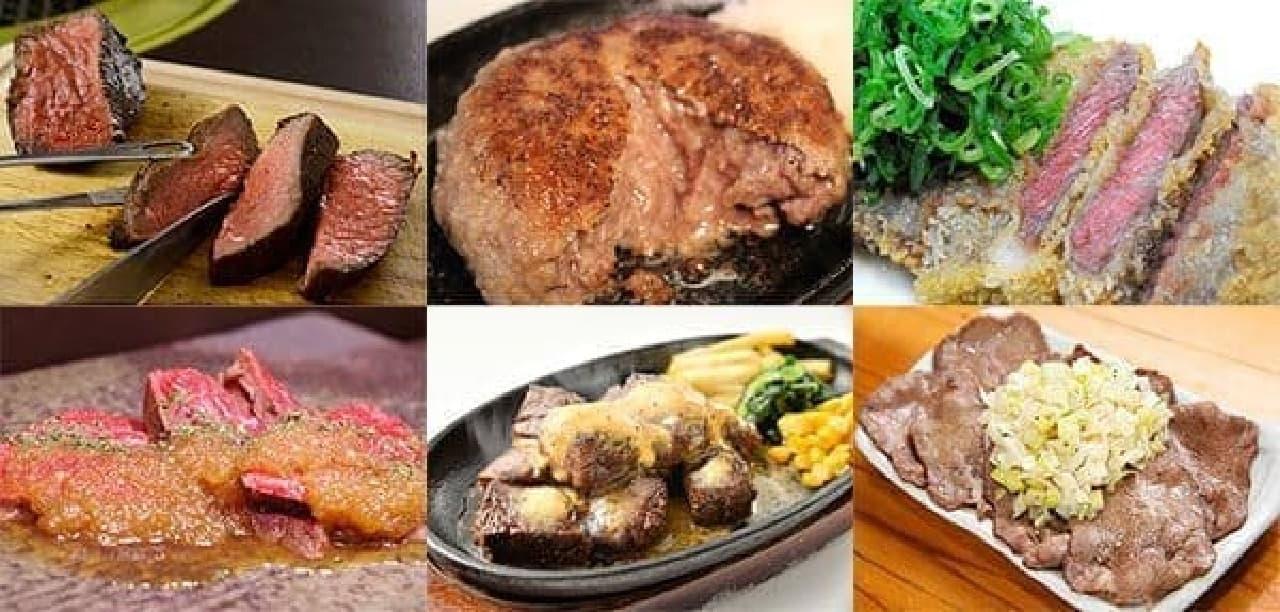 肉フェス金沢2016