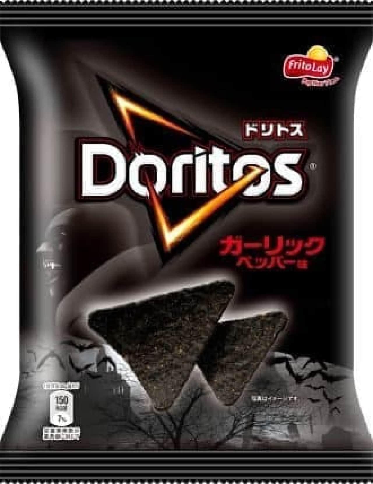 ジャパンフリトレー「ドリトス ガーリックペッパー味」