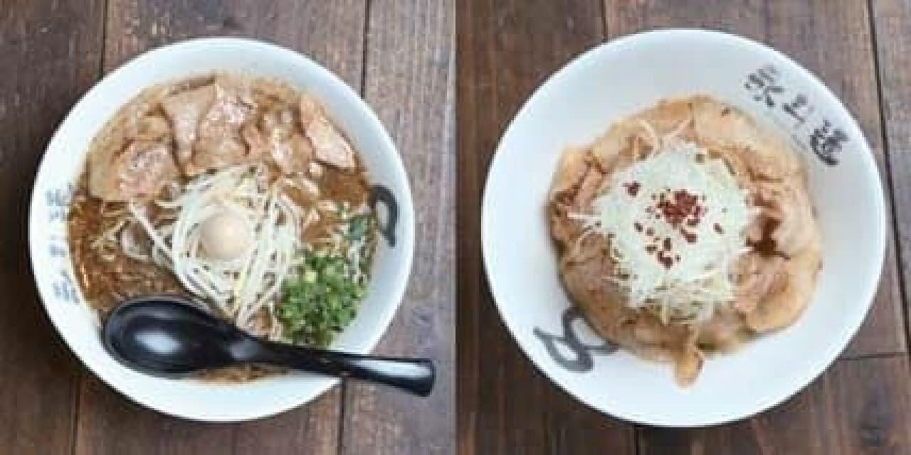 永斗麺のさんまラーメンとあぶら麺