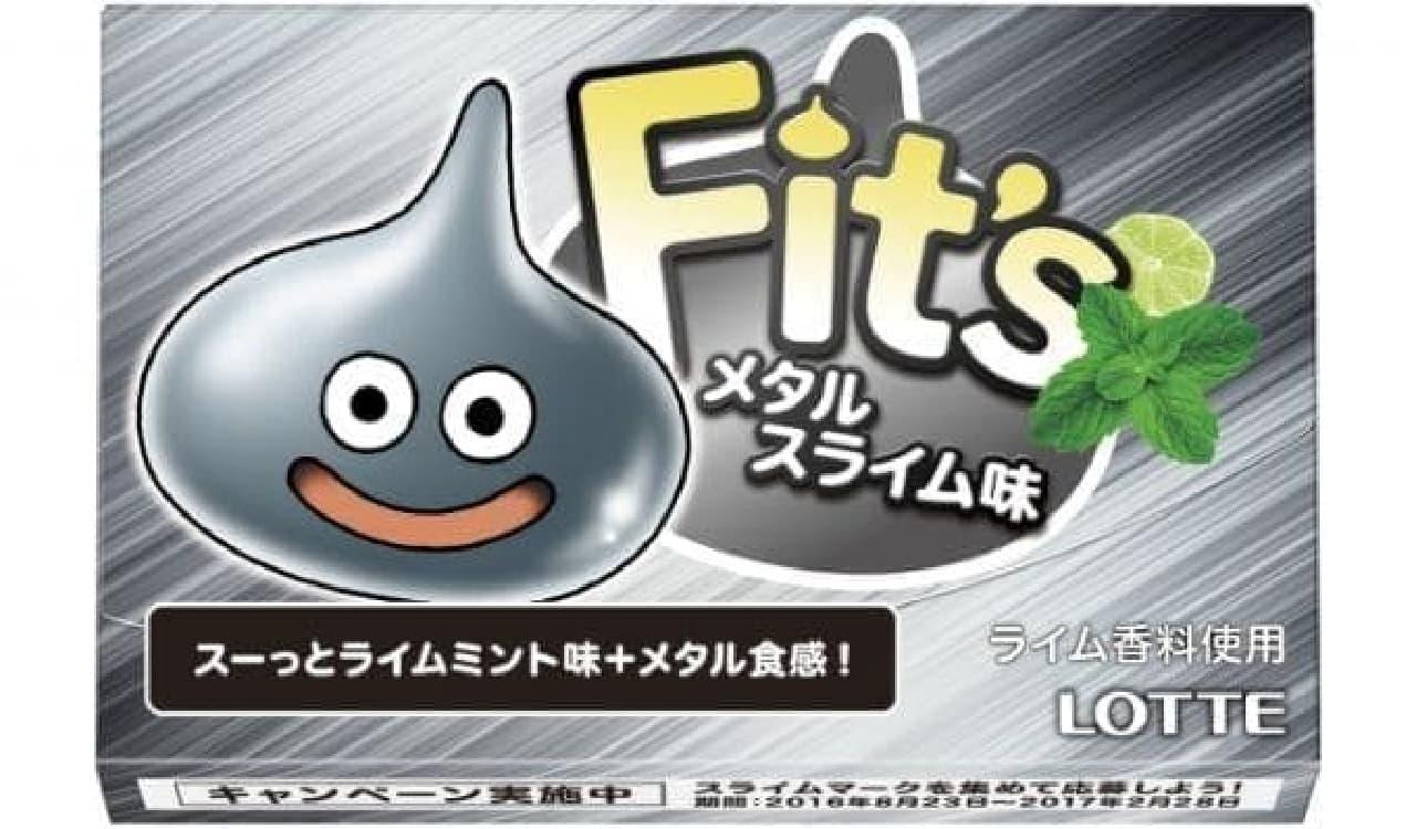 ロッテ「Fit's<メタルスライム味>」