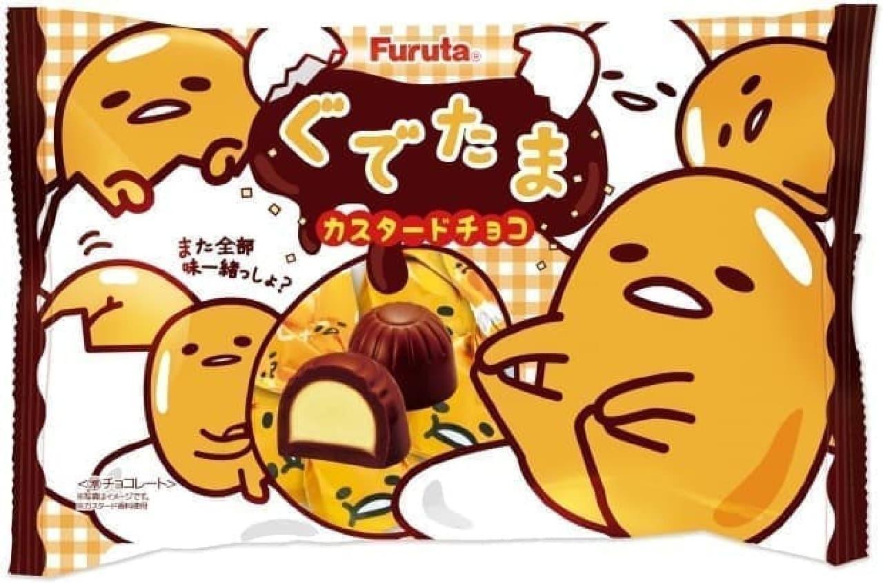 フルタ製菓「ぐでたまチョコ」