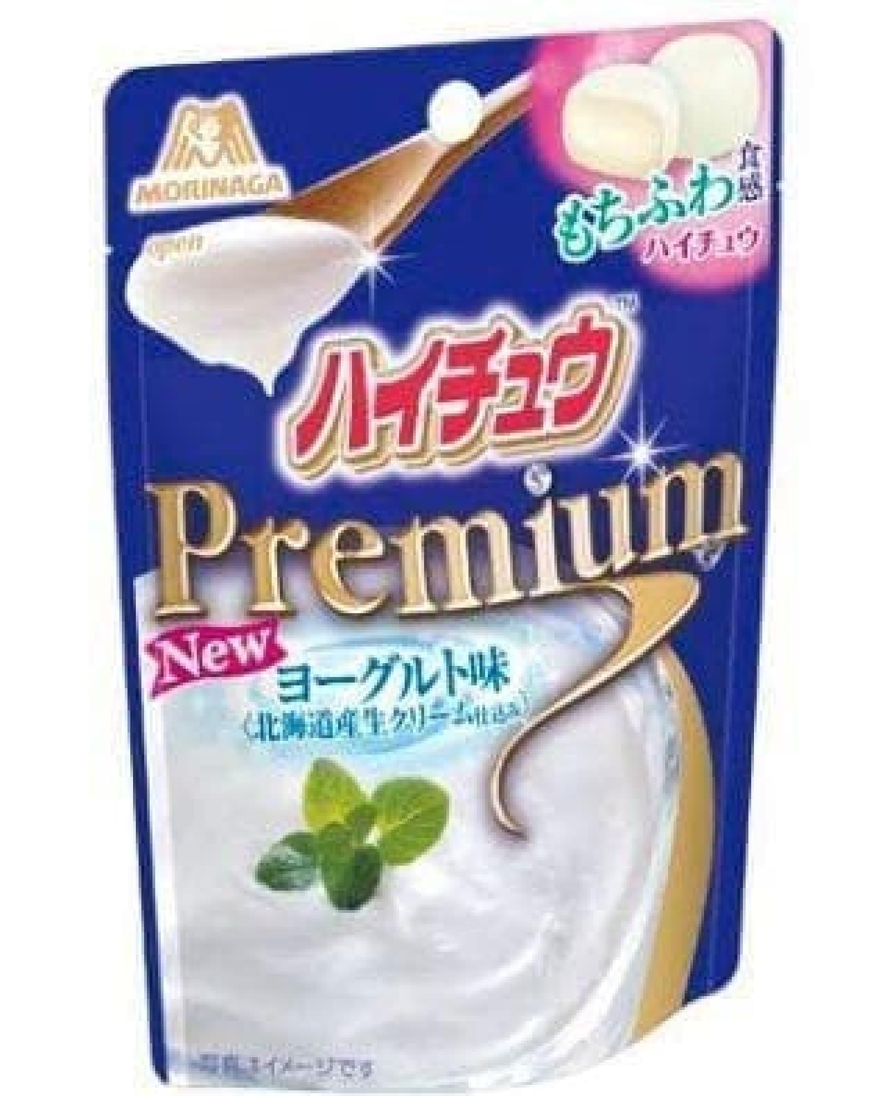 森永製菓「ハイチュウプレミアム<ヨーグルト味>」
