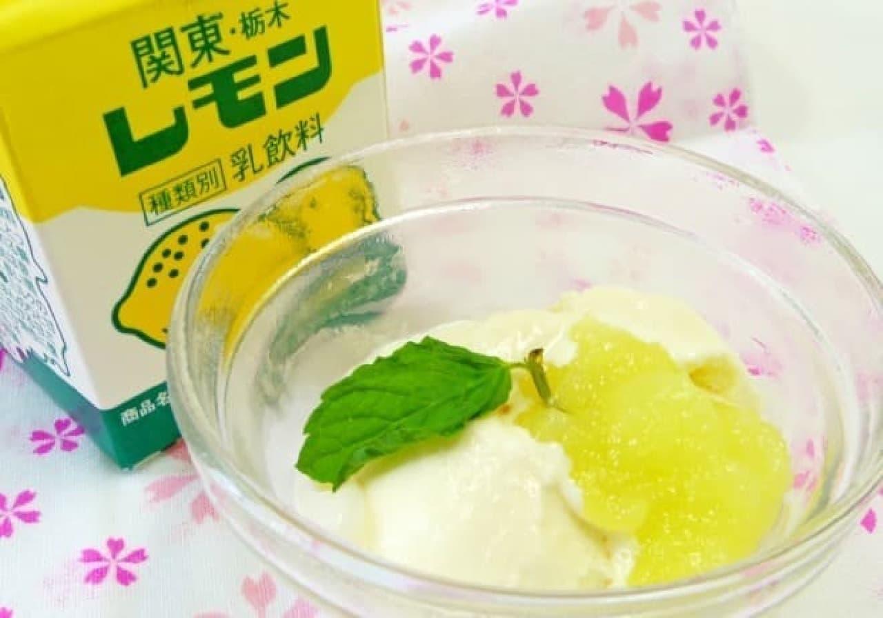 関東・栃木レモンスプレッド使用例